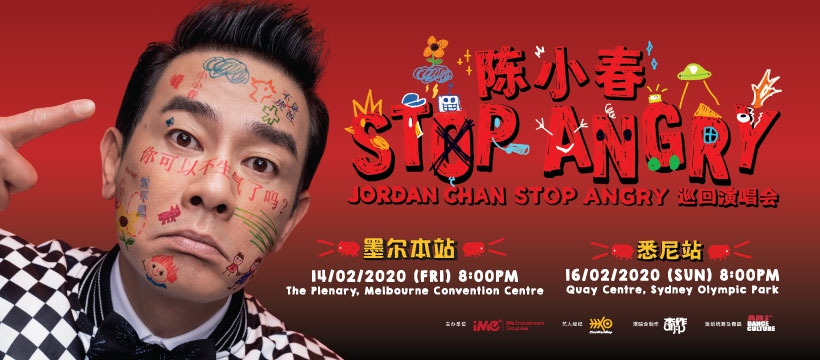 Jordan Chan's 'Stop Angry' World Tour in Melbourne