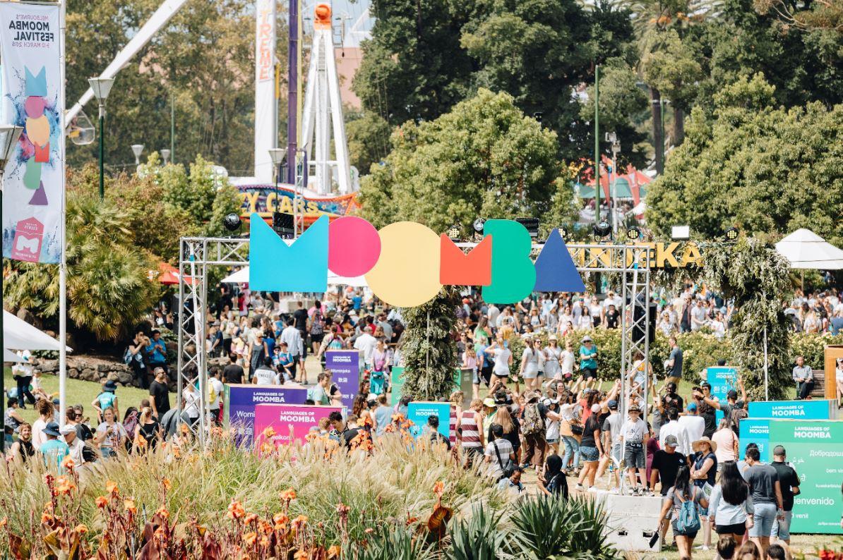 Moomba Festival 2020: Dance Zone