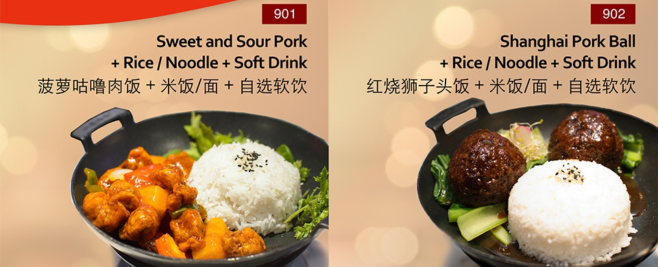 Special Lunch Set + Free Soft Drink ONLY - $12.99