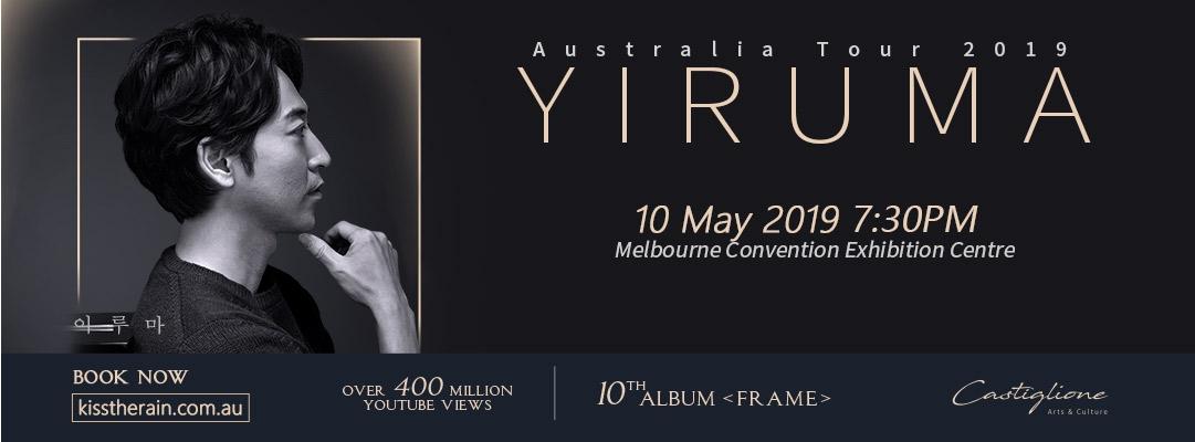 Yiruma Live in Melbourne 2019