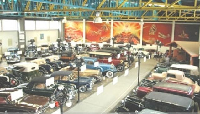 Mexico City Car Museum