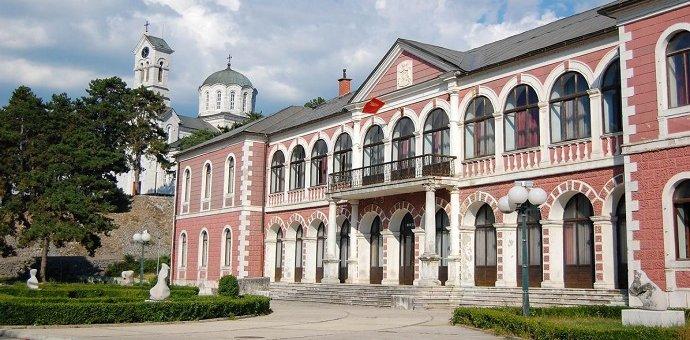 Culture Centre Nikšić