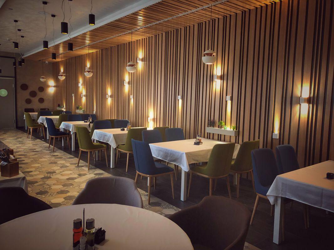 Onogošt Lounge Bar