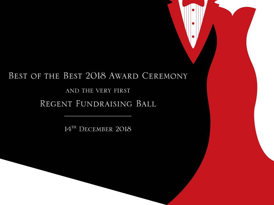 Best of the Best 2018 Award Ceremony and Regent Fundraising Ball