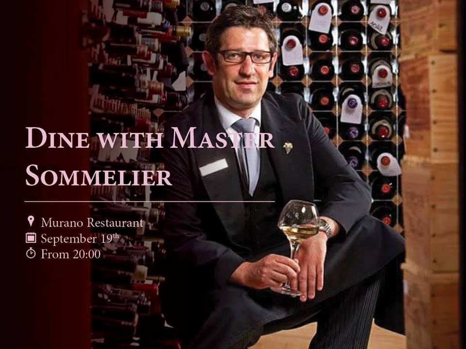 Dine with Master Sommelier, Mr. Eric Zwiebel