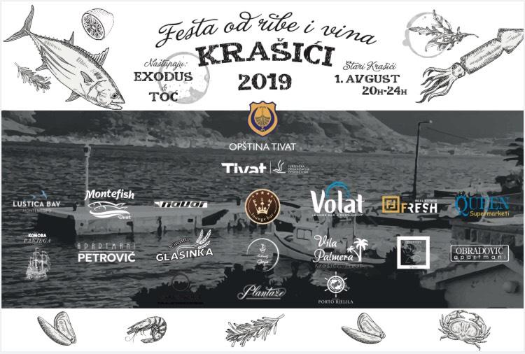 Fish & Wine Fiesta