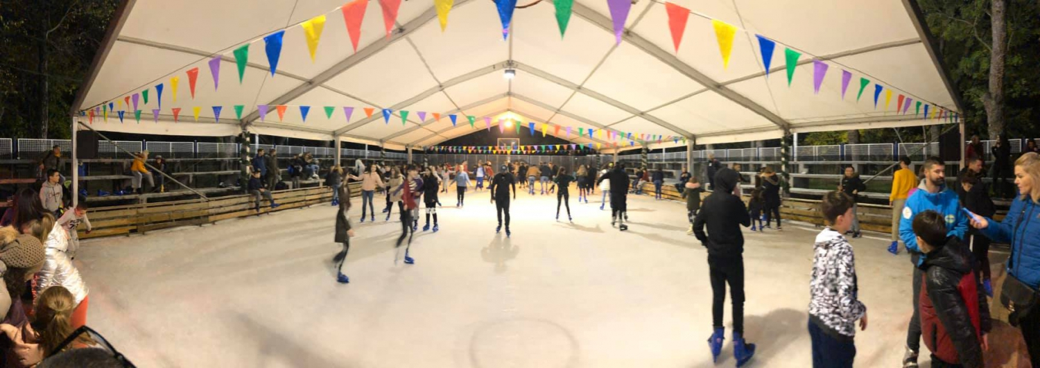 Ice Skating in Podgorica