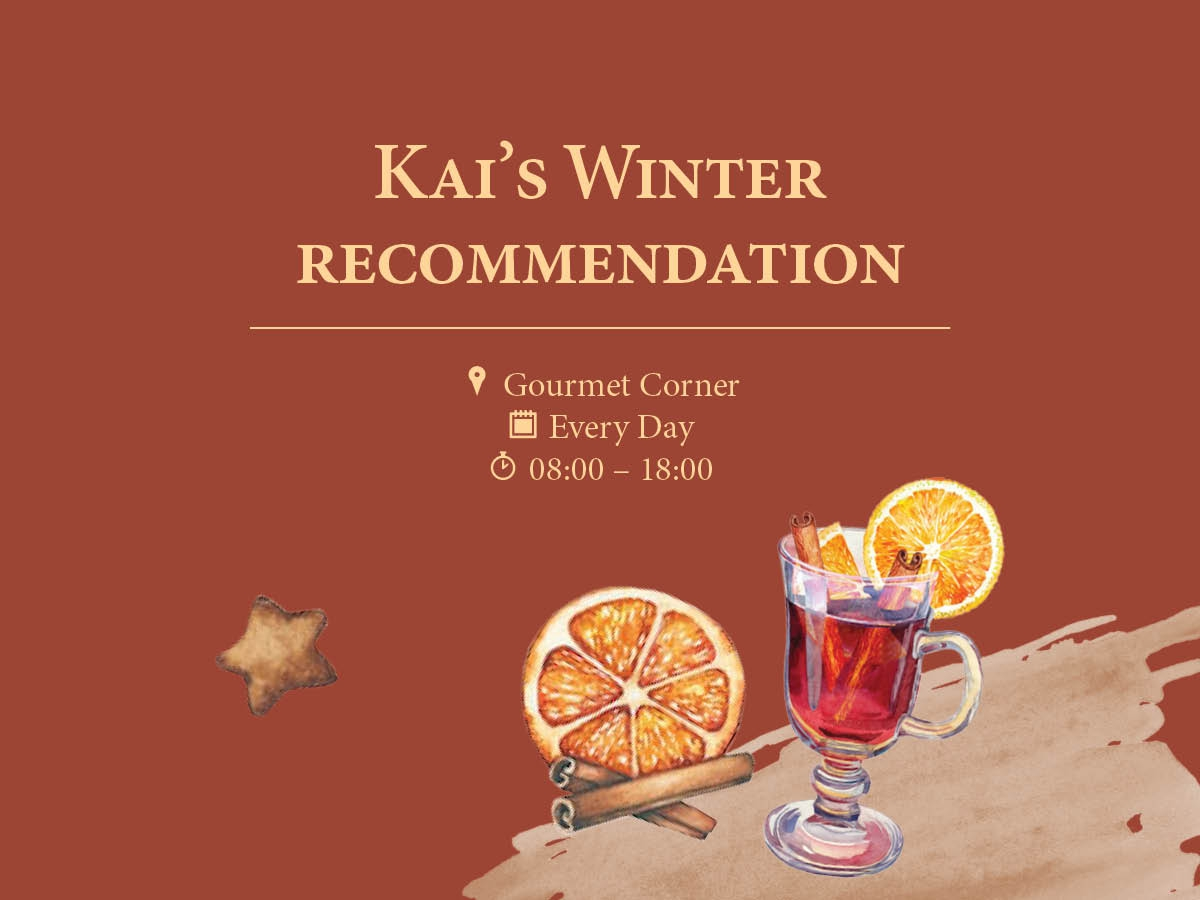 Kai's Winter Recommendation