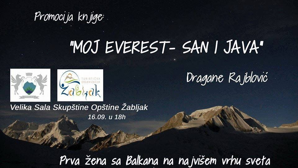 My Everest - Dream or Reality