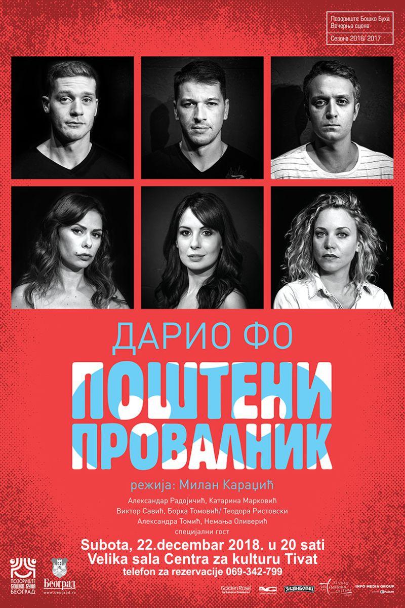 Theatre Play: Pošteni Provalnik