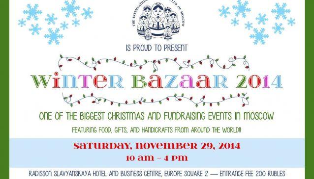 IWC Christmas Bazaar.