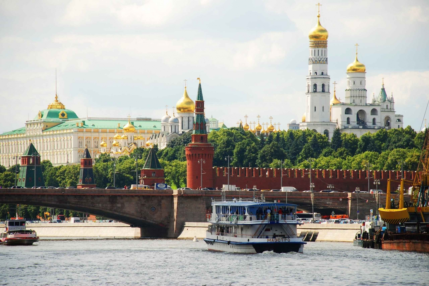 2-Hour Moscow River Cruise