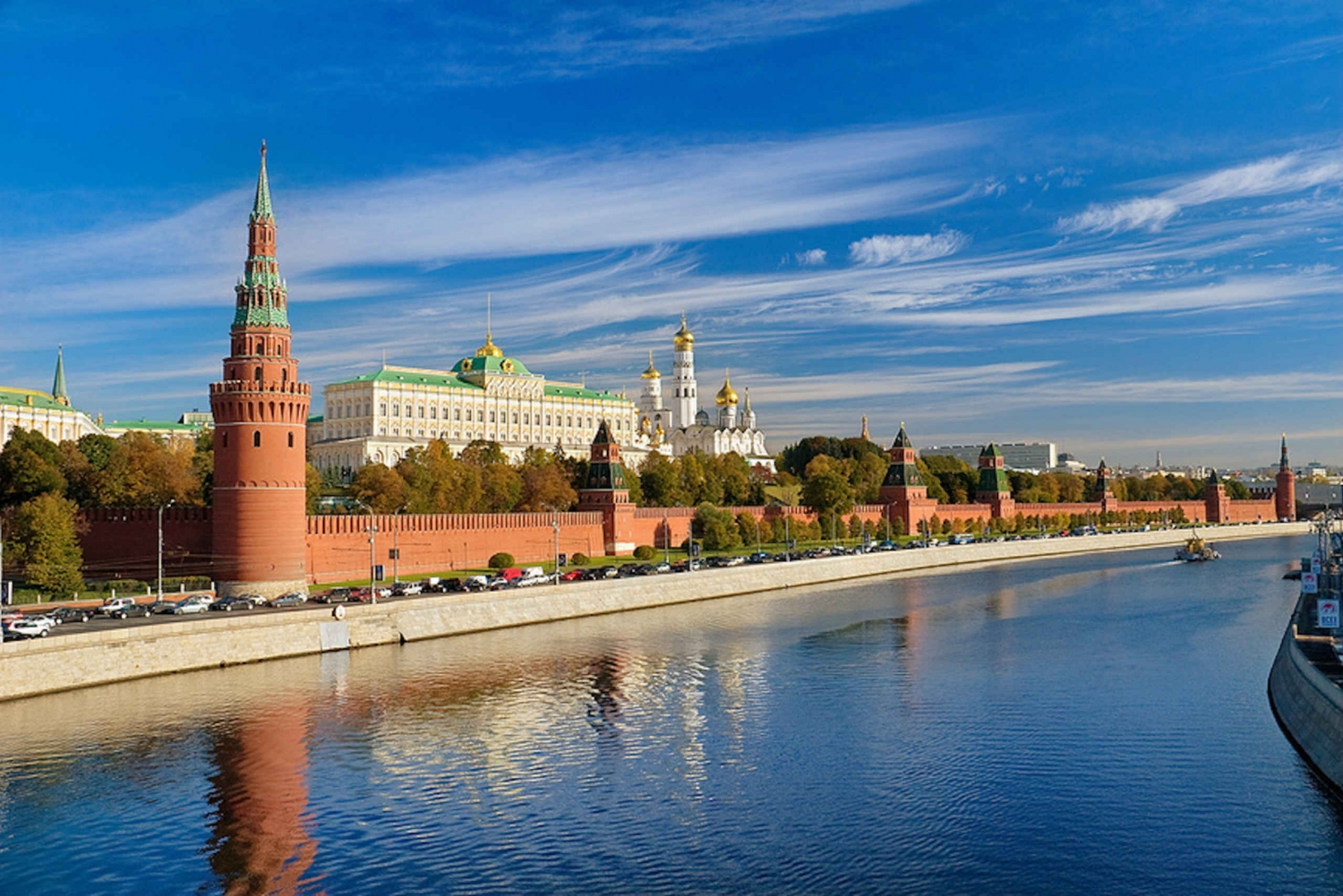 2-hour Private Kremlin Tour With Hotel Pickup