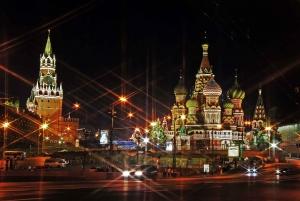 3-hour Illuminated Evening Bus Tour