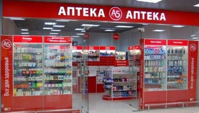 A5 pharmacy