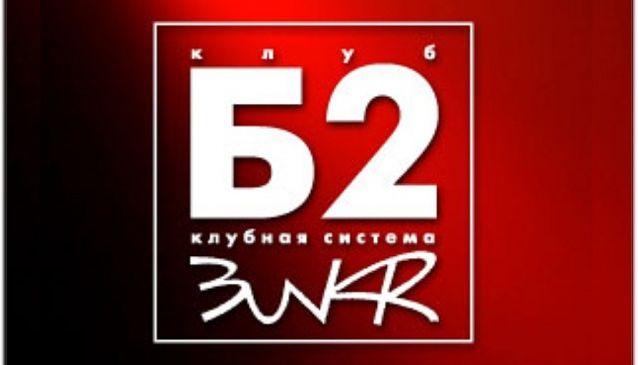 B2 Club