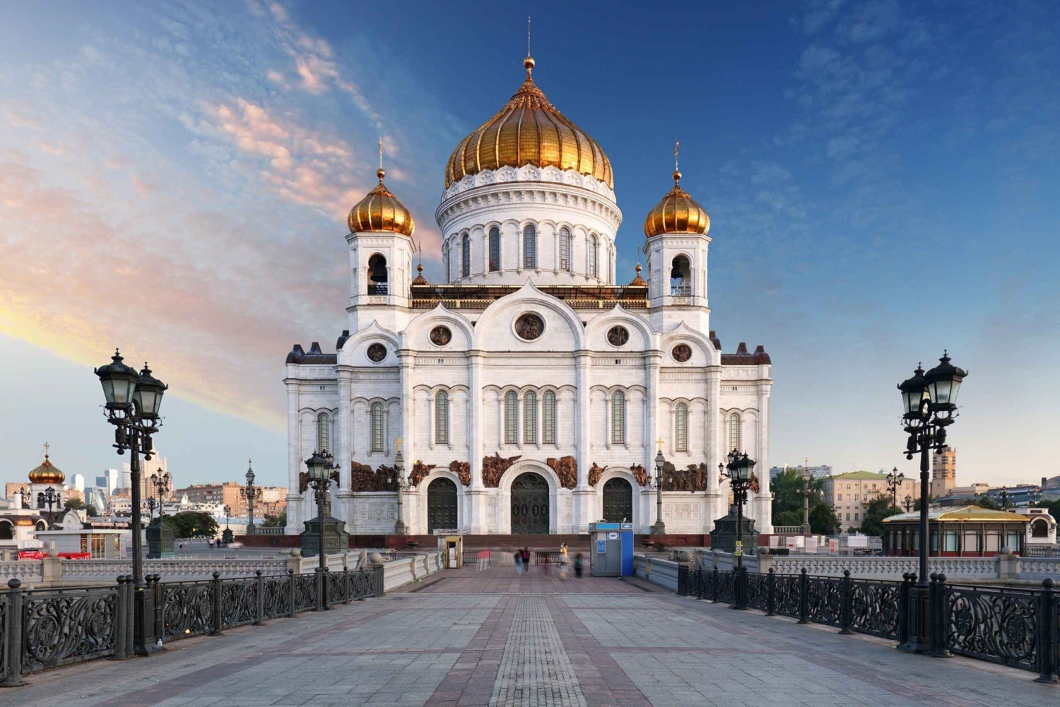 Cathedral of Christ the Saviour Tour