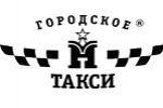 City Taxi (Gorodskoe taxi)
