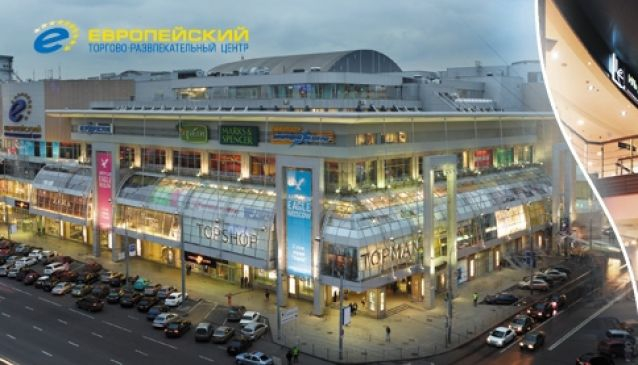Europeisky Shopping Mall