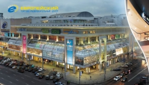 Europeisky Shopping Mall