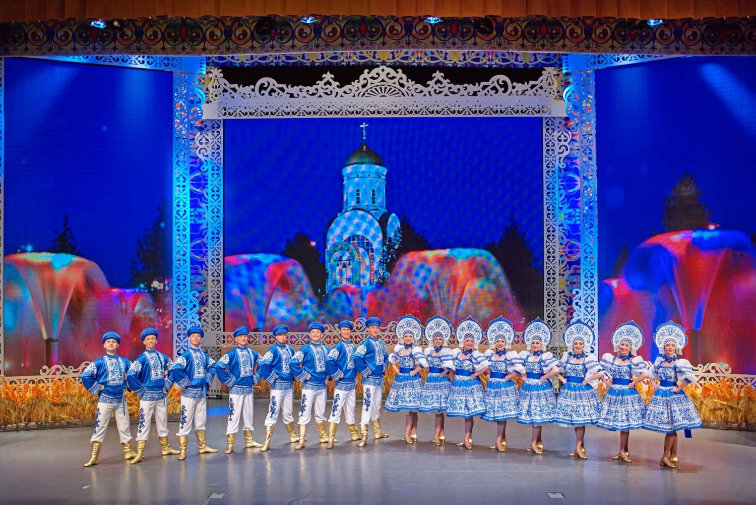 Golden Ring Russian Folk Show