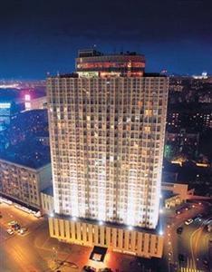 Hotel Belgrad Moscow