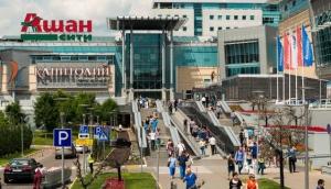 Kapitoliy mall