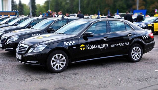 Komandir Taxi
