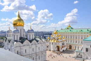Kremlin, Red Square, and Metro Tour with Pick-Up