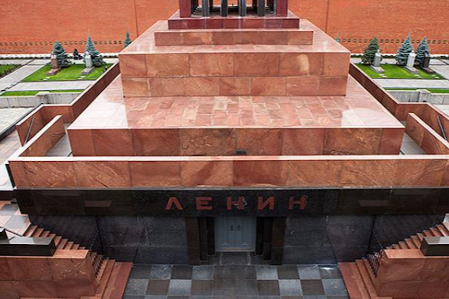 Lenin's Mausoleum Walking Tour