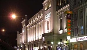 Lenkom Theatre