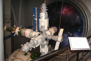 Memorial Museum of Cosmonautics Tour