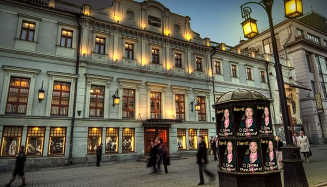 Moscow Art Theatre (MHT)