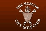 Moscow City Golf Club