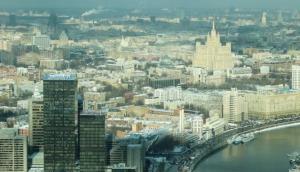 Moscow-City observation platform