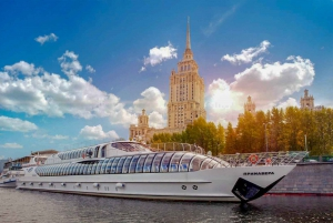 Moscow CityPass 1-5 Day Option