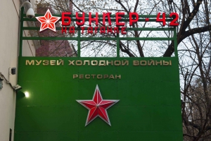 Moscow: Full-Day Bunker 42 & River Cruise with Private Guide