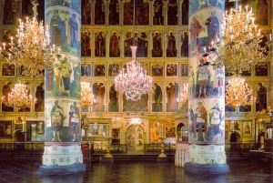 Moscow: Kremlin and Diamond Fund Private Tour
