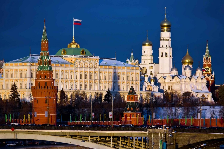 Moscow Kremlin and Diamond Fund Walking Tour