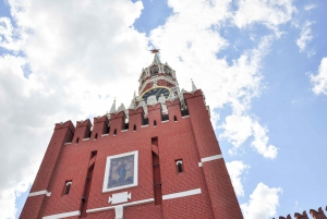 Moscow: Kremlin and Red Square 2-Hour Tour with Hotel Pickup