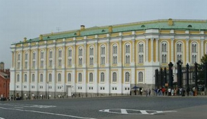 Moscow Kremlin Museums