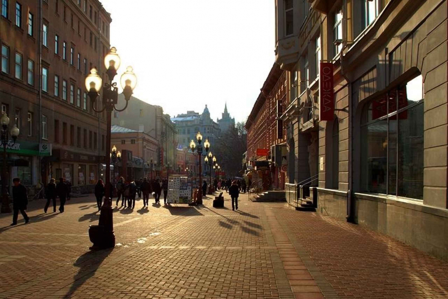 Moscow Metro and Old Arbat Private 3-Hour Walking Tour