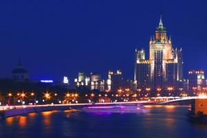 Moscow: Nighttime Walking Tour