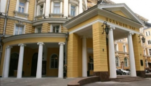 Moscow P. I. Tchaikovsky Conservatory
