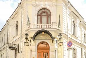 Moscow: Sanduny Baths Spa Ticket with Hotel Pickup