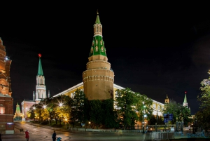 Moscow: The Best of Moscow Half-Day Private Tour by Car