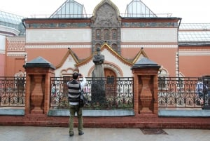 Moscow: Tretyakov Gallery Ticket and Audio Guide