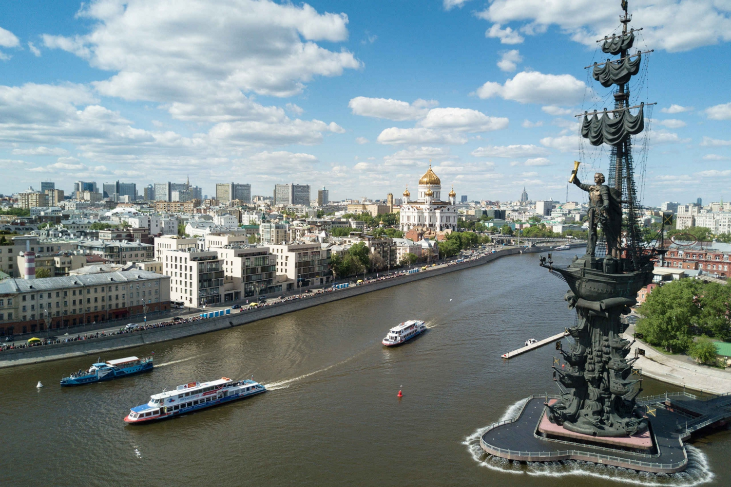Moskva River: Walking Tour