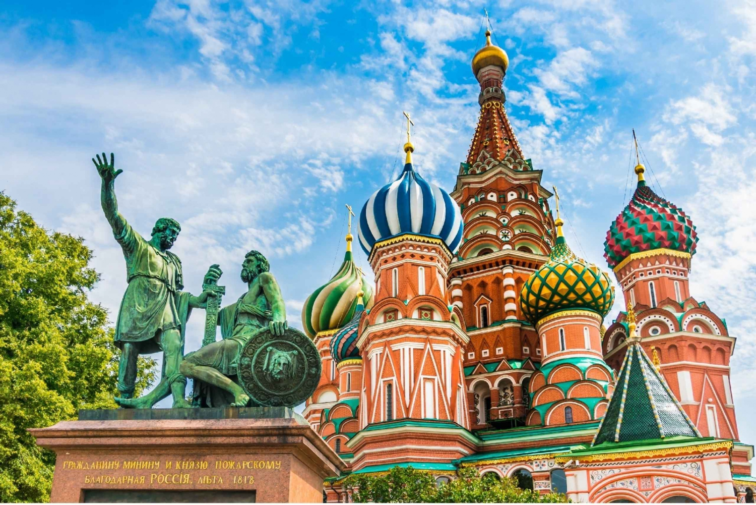 Private Half-Day River Cruise and Red Square Tour