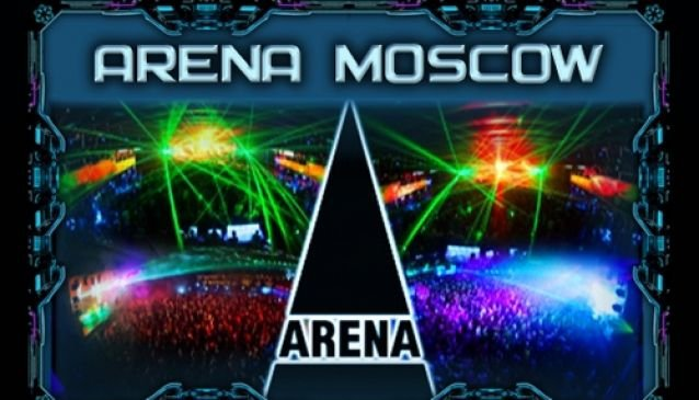 Ray Just Arena